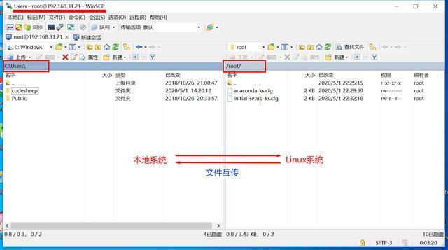 五一宅家学习之:人手一套Linux环境搭建(Windows版本教程)