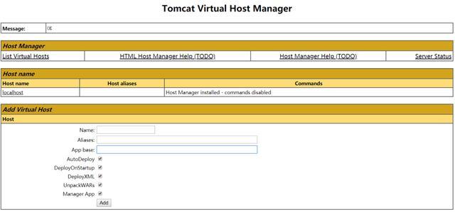 超详细的Tomcat性能监控及调优教程