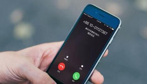 手机号码被标记为快递、送餐或者公司名,很困扰,如何才能取消呢?