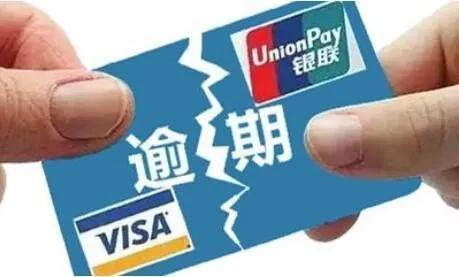 信用卡负债太多偿还不上,不要再以卡养卡