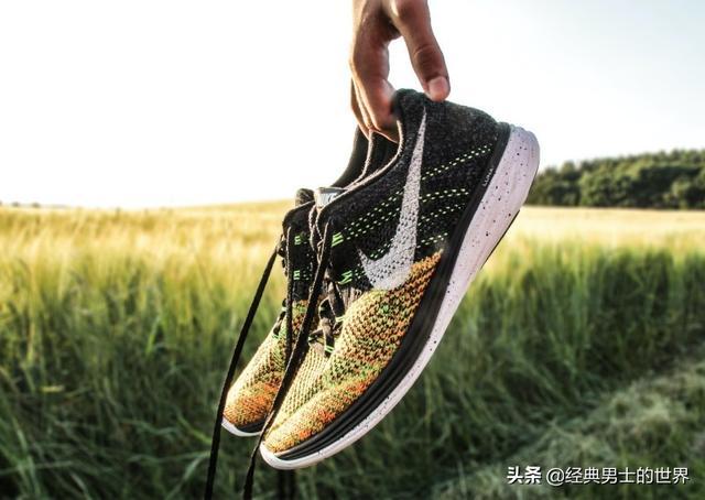 2020年来用户反馈5款最好的跑步鞋,邀请您来鉴定