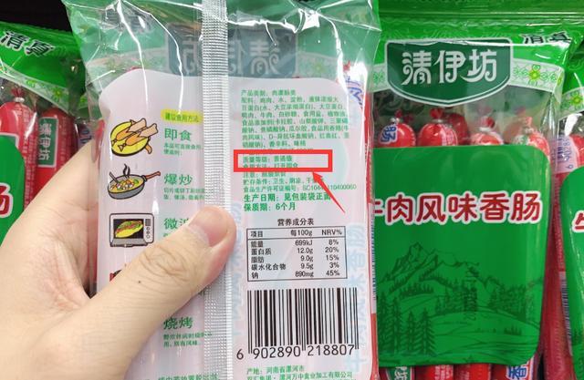 口感好的火腿肠,包装看这3个字,就是高档大肉肠,再贵也要买
