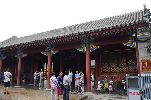北京恭王府