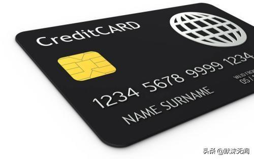 如何判断自己的信用卡有没有进黑屋?