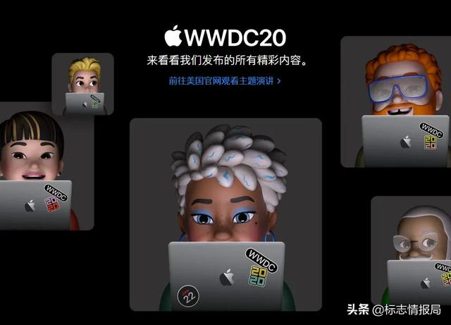 你会喜欢吗?Apple新版 macOS 更改了所有