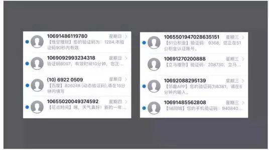 短信删除了怎么恢复?这个办法你要学会