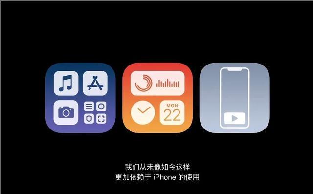 iOS14详细降级教程:降级有风险,请谨慎操