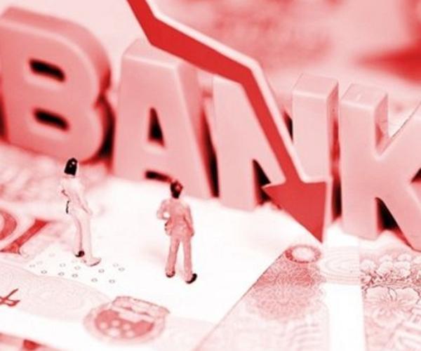 """在银行大额存单真的安全吗?答案来了!这些情况银行会""""全责"""""""