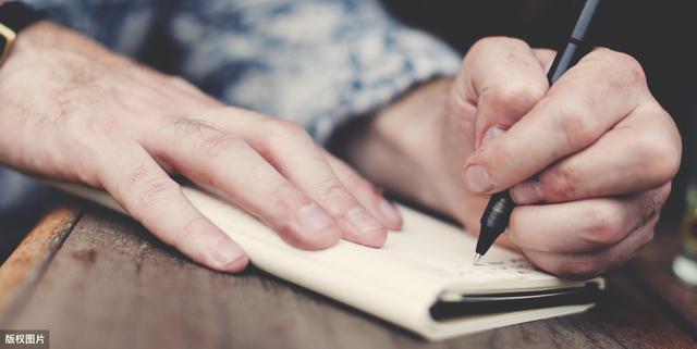 公文写作常见的6种开头形式