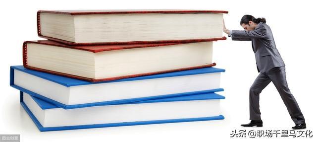 阅读的十种技巧,值得收藏