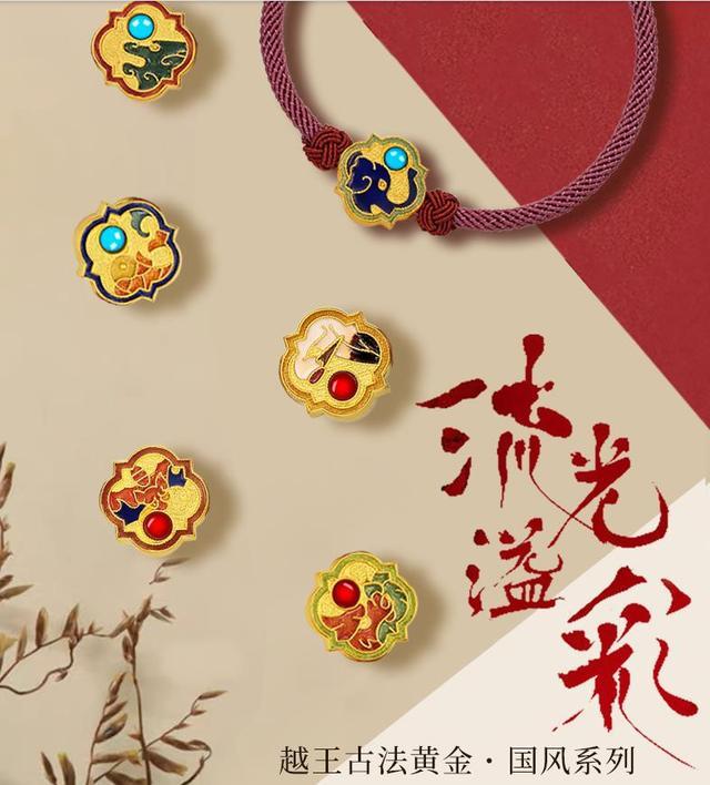 古法黄金首饰能有多美?看看这些绚丽的珐琅金饰再说