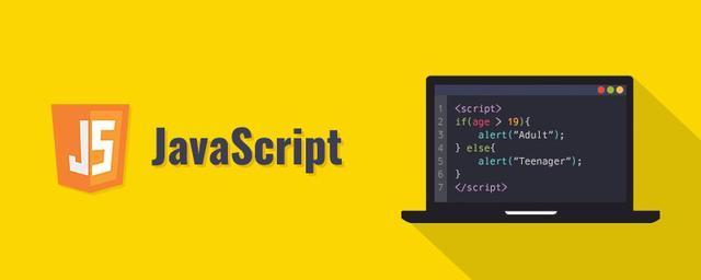 学好JavaScript设计模式,一文足矣!