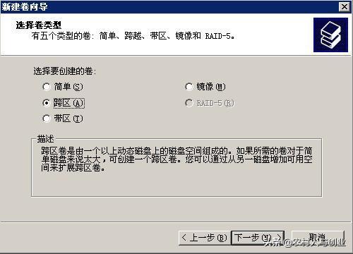 网吧无盘技术无盘服务器管理系统使用手册