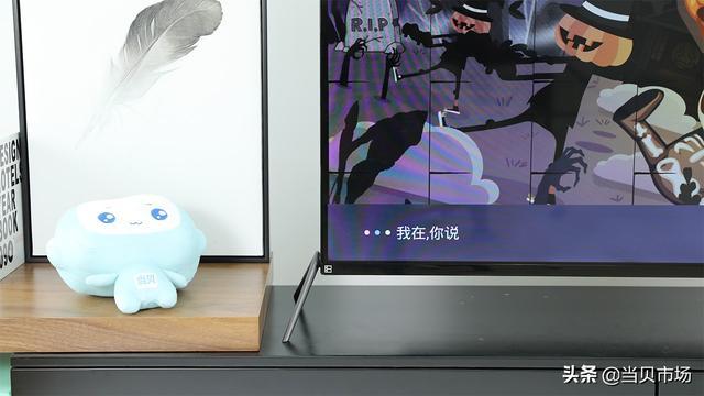 智能电视开机越来越慢!怎样一键加速?