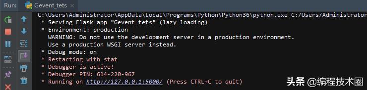 使用Python-Flask框架开发接口应用实例