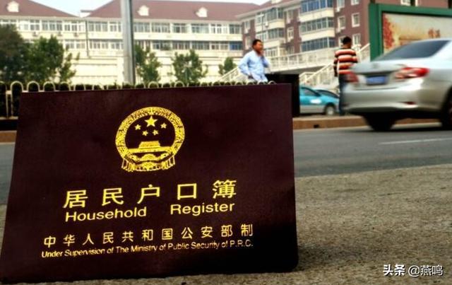 北京新版积分落户政策:欢迎每个追梦人