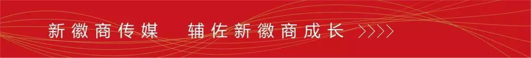 科大讯飞、奇瑞、华菱汽车等安徽28项研发专利获奖