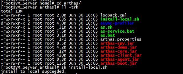 Alibaba开源Java诊断工具Arthas简单介绍
