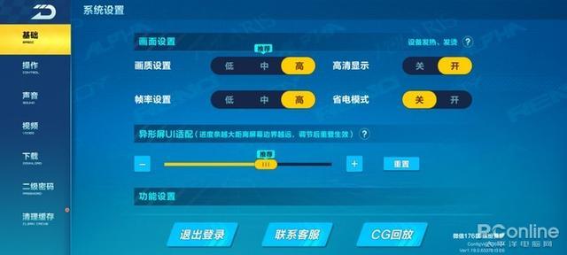 荣耀X10 Max对比红米K30 5G:游戏体验谁更香?