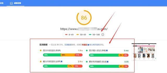 「站内优化」网站的访问速度与安全性