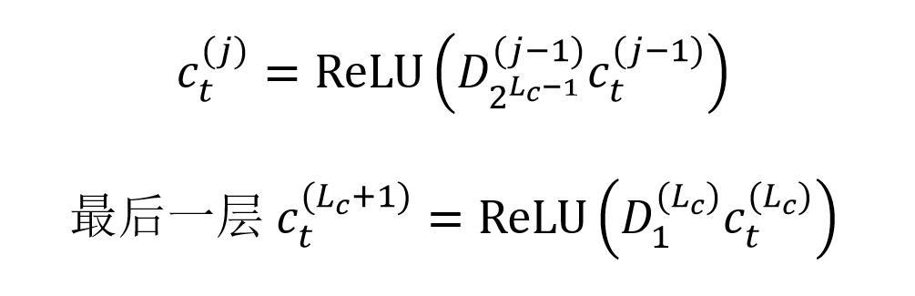 用膨胀卷积进行命名实体识别 NER
