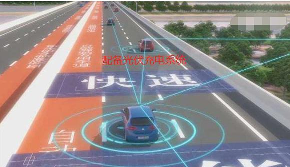"""国内首条""""不限速""""高速,全程161公里,你敢把油门踩到底吗?"""