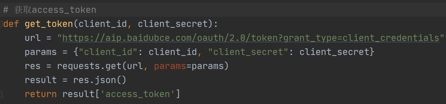 几十行python代码,玩转人脸融合!它山API,可以攻玉