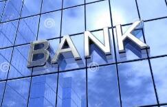 六大行一年关闭近千网点 线下银行要消失了?