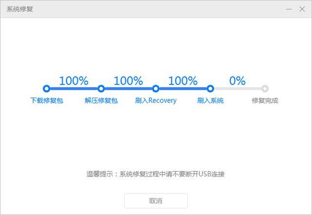 华为手机EMUI10.1版本太高,有些软件不兼容,打开闪退怎么办?