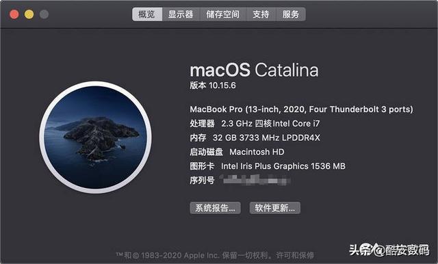 Windows步入macOS初体验——2020款MacBook Pro 13主观体验评测