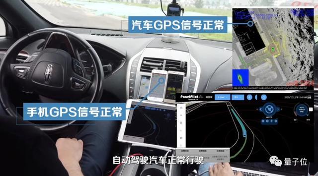 伪造GPS信号就能把无人车带沟里?实验证明:自动驾驶没那么好骗