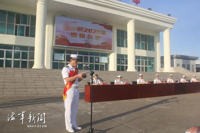 海军航空兵某旅隆重举行军官退役仪式