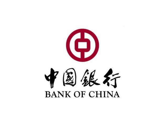 盘点15家全国性商业银行信用卡——中国银行