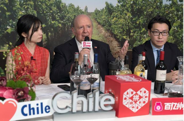 """拼多多""""智利国家馆""""上线:71万人在线围观,带动葡萄酒等销量上涨330%"""