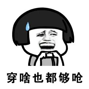 北京夏天避暑乘凉一定要来这儿!天然空调凉爽还洗肺~