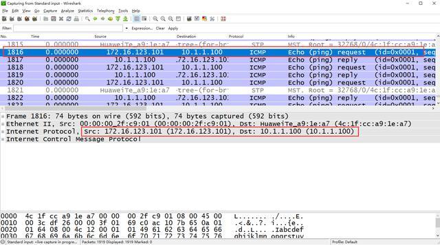 华为认证-L2TP VPN实验讲解