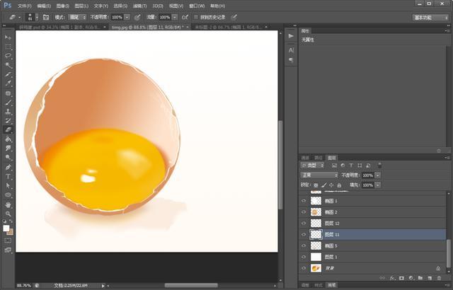 PS教程:从无到有制作一颗裂开的鸡蛋,和照片一毛一样