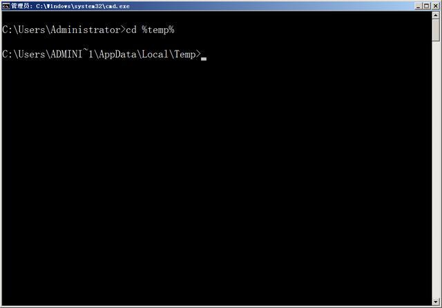 DOS使用环境变量图文教程,bat批处理脚本查看调用环境变量命令