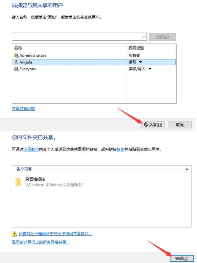 Iphone与windows如何实现文件1秒互传?