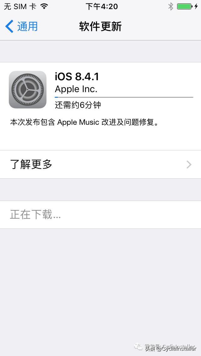 iOS 10.3.3 降级iOS 8.4.1
