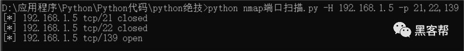 黑客如何寻找攻击的突破口?运用Python编写端口扫描器