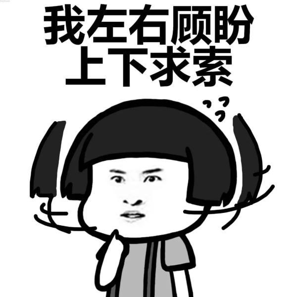 历年社保缴费比例汇总帖!纯干货请收藏~