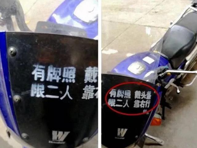 新摩托车上牌被喷字,车主不同意,车管所:不喷就不能上牌