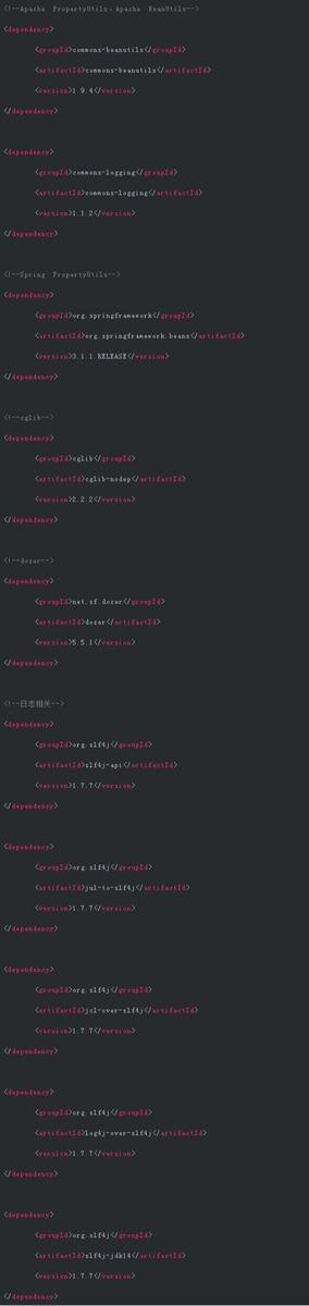 为什么阿里巴巴禁止使用Apache Beanutils进行属性的copy?
