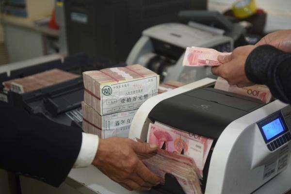 中国5.6亿人无银行存款,存款为零的背后,是什么掏空了钱袋子?