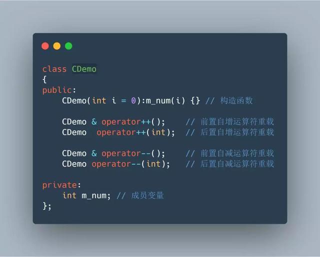 C++ 自增、自减运算符的重载和性能分析