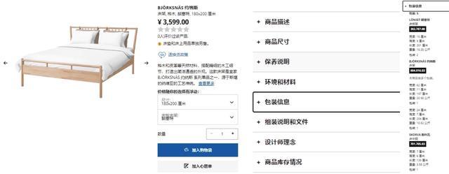 宜家网购保姆式教程—手把手教你设计、购买、安装、改造(上)