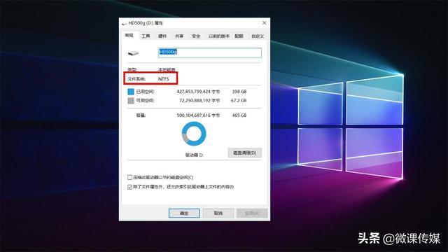 在Windows和Linux中找出磁盘分区使用的文件系统,就是这么简单