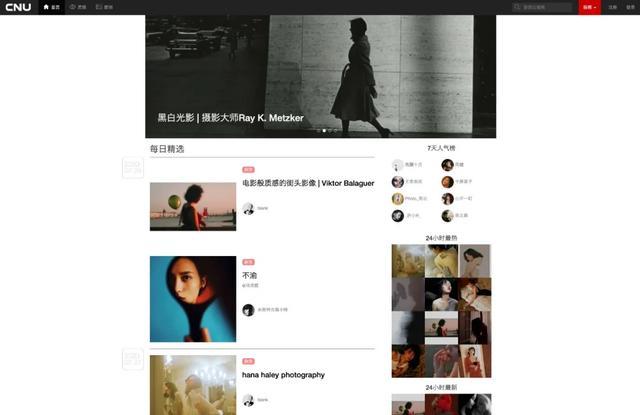 私藏分享!摄影爱好者必备的10个宝藏级学习网站