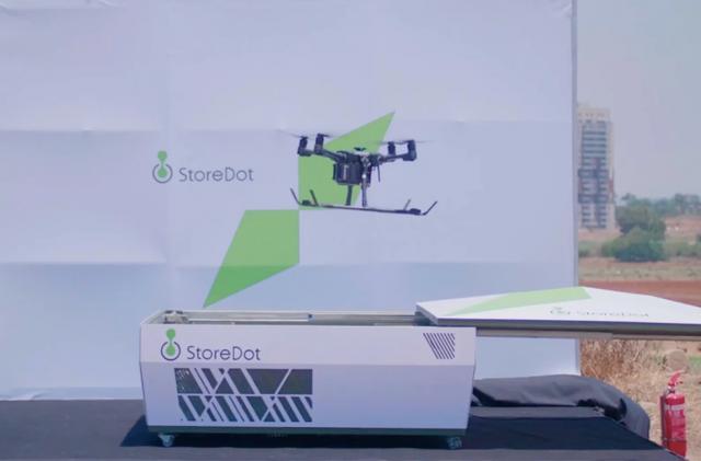 以色列公司StoreDot开发全新无人机技术,承诺5分钟即可完成充电